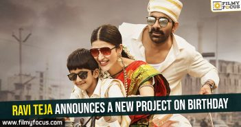 Ravi Teja announces a new project on birthday