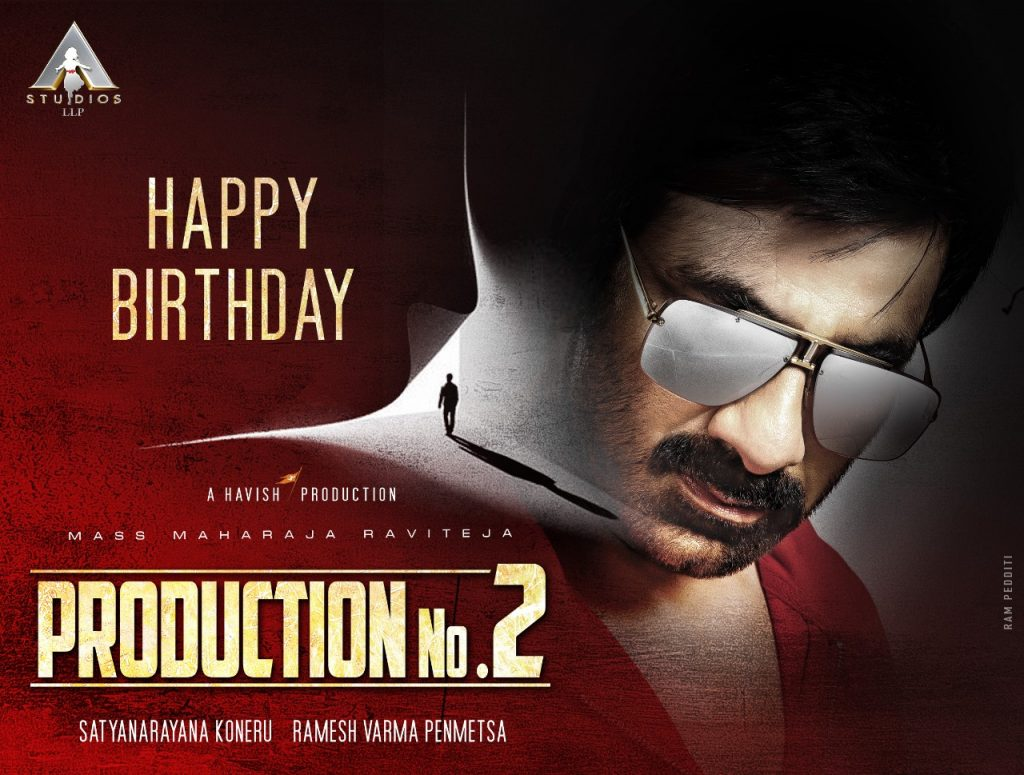 Ravi Teja announces a new project on birthday1