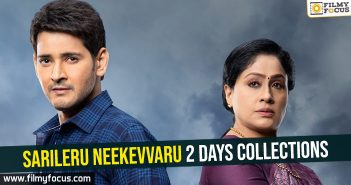 Sarileru Neekevvaru 2 days collections