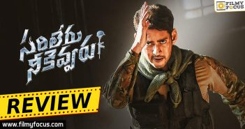 Sarileru Neekevvaru Movie Review Eng