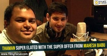 Thaman super elated with the super offer from Mahesh Babu