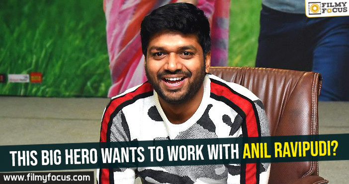 This big hero wants to work with Anil Ravipudi