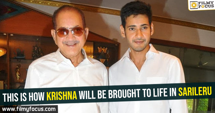 This is how Krishna will be brought to life in Sarileru