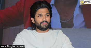 Allu Arjun lauds Bheeshma-Makes team happy