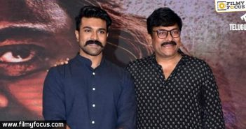 Charan's role revealed in Chiranjeevi's next