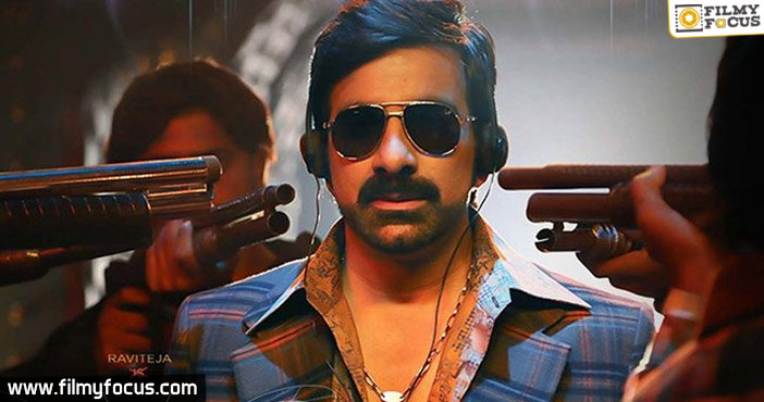 Disco Raja is out of several theaters