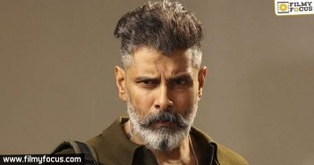 First look of Vikram's prestigious project on this day