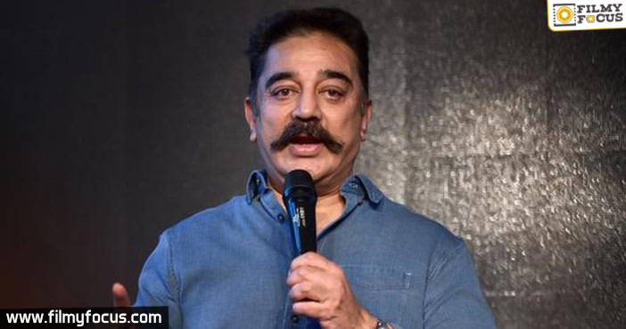 Indian 2 accident Kamal Haasan wants Lyca Production to assure safety