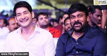 Mahesh Babu to do Ram Charan's role in Chiru 152