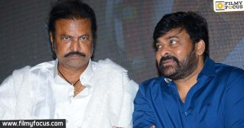 Mohan Babu to play a negative role in Chiru's next