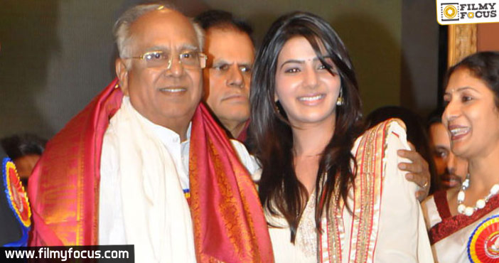 Samantha says ANR appreciating her was her best moment