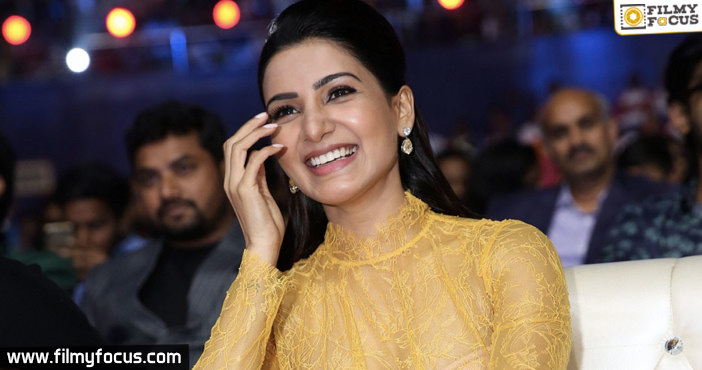 Samantha to host a reality show