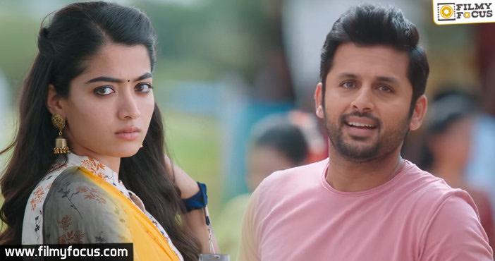 Trailer of Bheeshma is full on fun