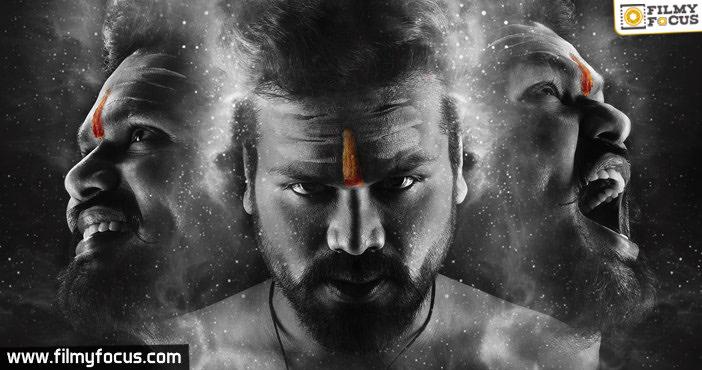 Aham Brahmasmi first look out Triple dhamaka for Manoj Manchu