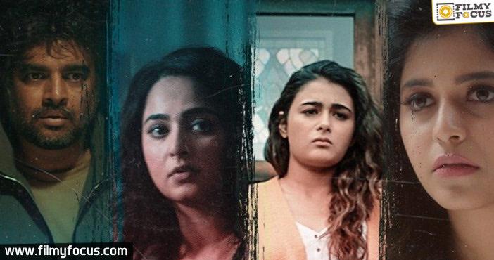 Anushka Shetty's Nishabdham trailer out Gritty and thrilling