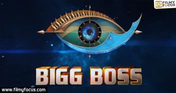 Bigg Boss Telugu Season 4 to be postponed