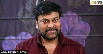 Chiranjeevi announces a trust for Corona relief