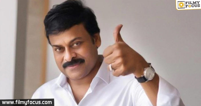 Chiranjeevi donates one crore for Film workers union
