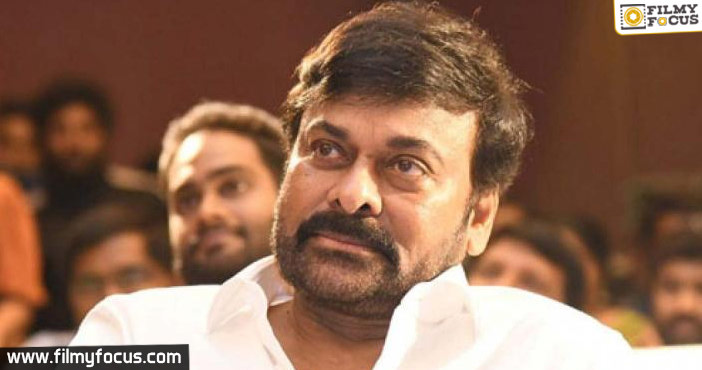 Chiranjeevi lauds RRR title and motion poster