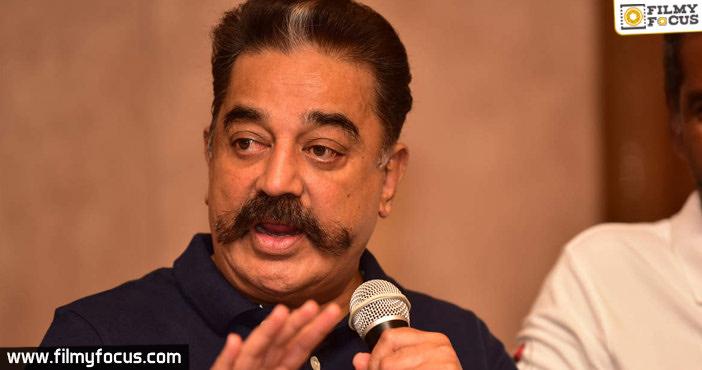 Kamal Haasan files a court case-Deets Inside