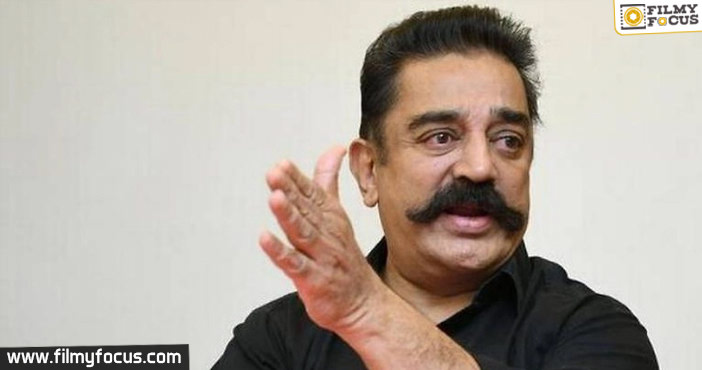 Kamal Haasan's sweet gesture for Corona victims