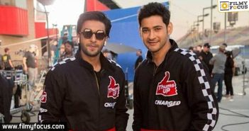 Mahesh Babu to team up with Ranveer Singh in a Bollywood film