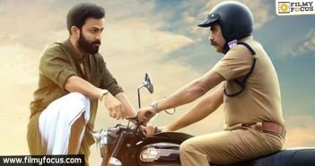 Malayalam hit Ayyappanum Koshiyum to be remade in Telugu