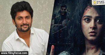 Nani to launch Nishabdham's trailer