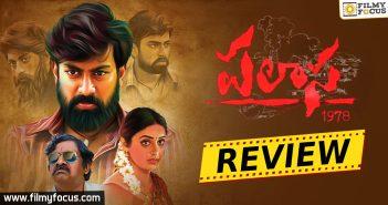 Nishabdham Trailer Review-English