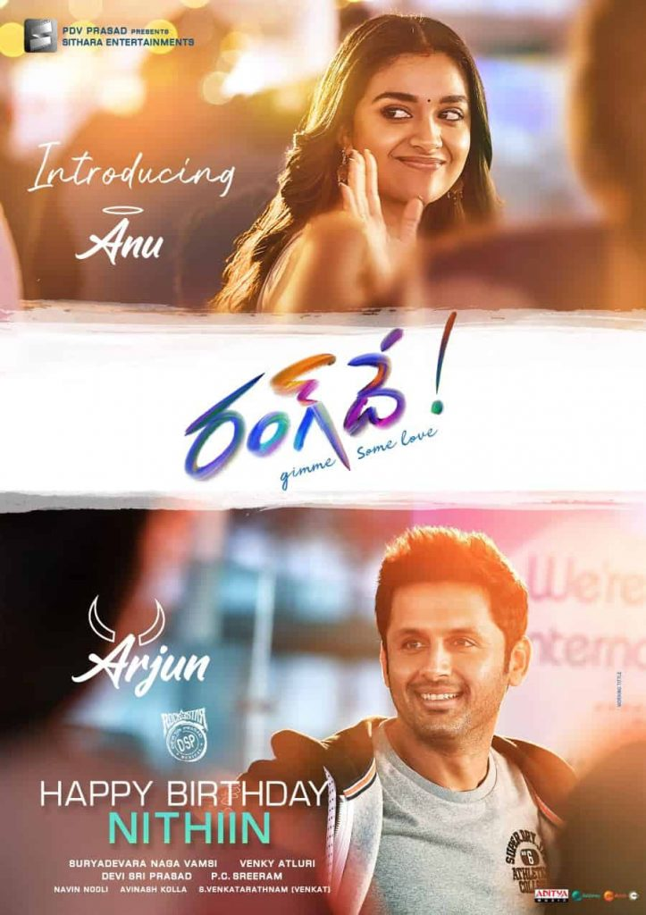 Nithin and Kerthy Suresh shine in Rangde's first look1