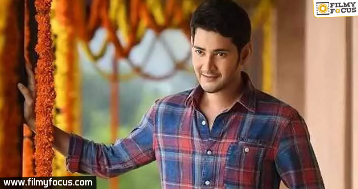 Noted director to make a web series for Mahesh Babu