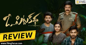 O Pitta Katha Movie Review-English