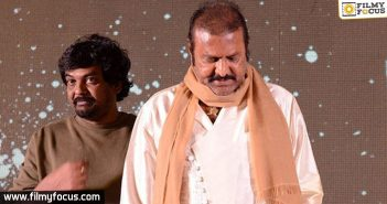 Puri Jagan-Mohan Babu cancel major events