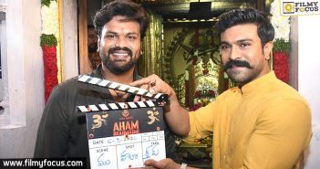 Ram Charan gives the first clap for Aham Brahmasmi