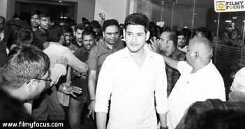 Rift in Mahesh Babu and Vamsi's friendship