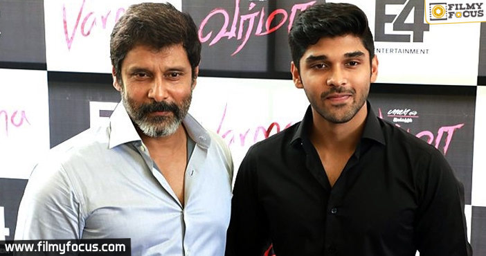 Star son to quit films as of now