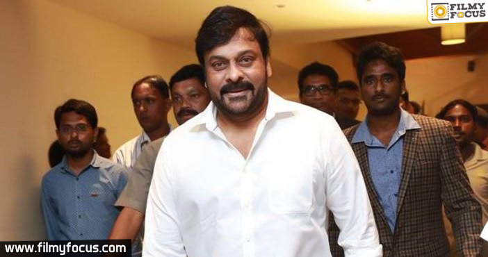 This heroine first approached for Chiru's Acharya