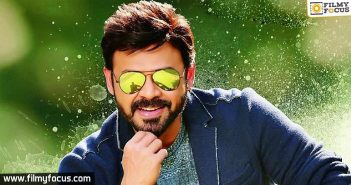 Victory Venkatesh reveals his favorite actor in Tamil