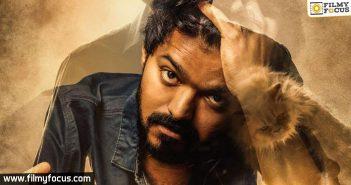 Vijay's Master Telugu first look revealed