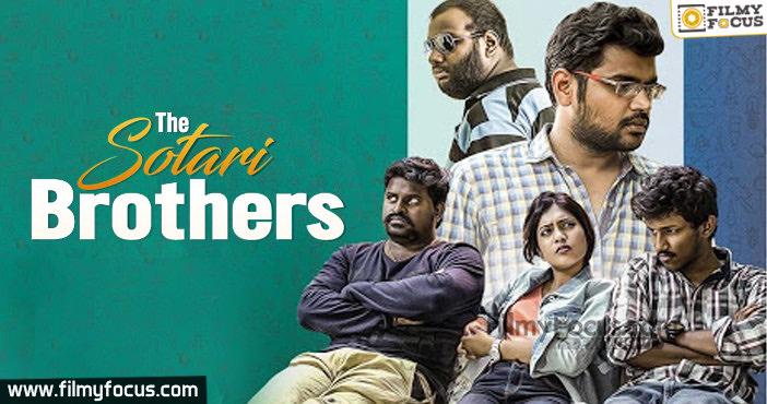 Sotari Brothers web series