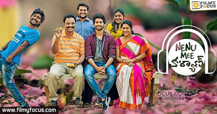 Nenu Mee Kalyan web series