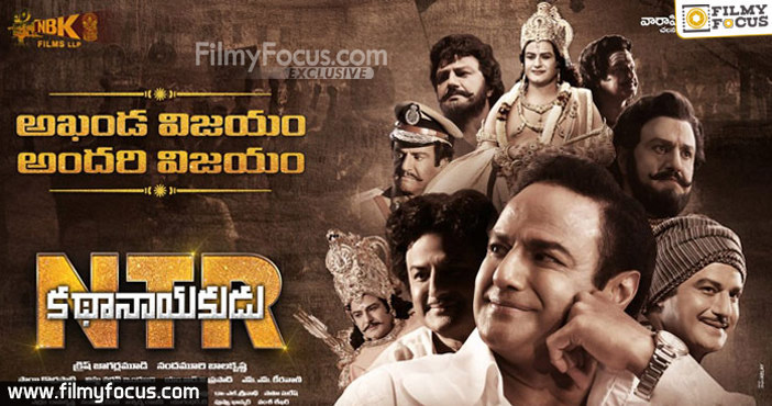 NTR Kathanayakudu movie