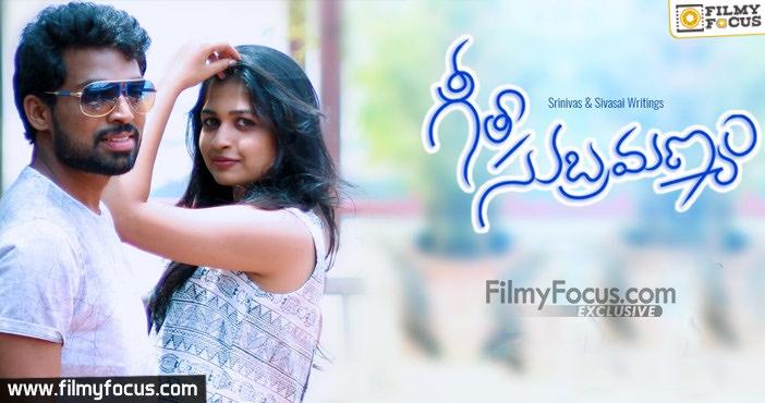 Geetha Subramanyam web series