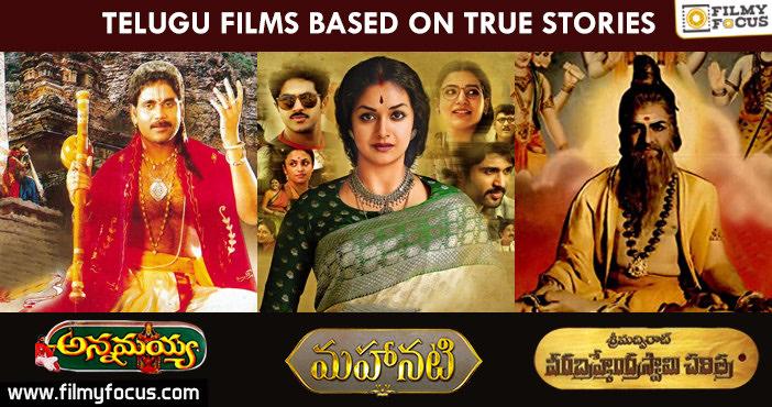Telugu Films based on True Stories