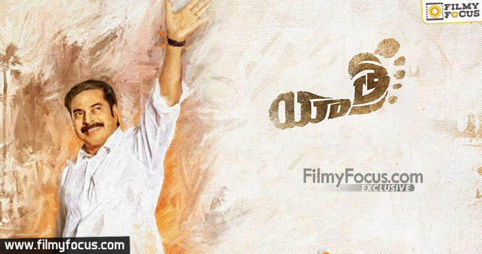 Yatra movie
