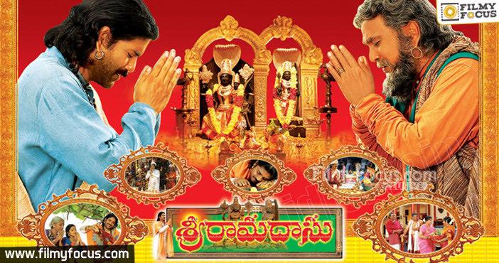 Sri Ramadasu movie