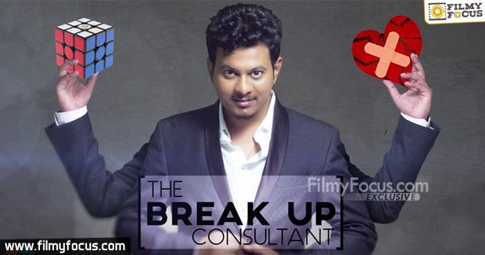 The Breakup Consultant