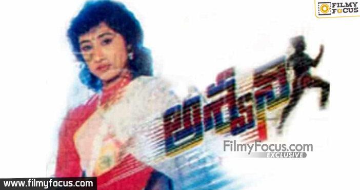 Ashwini movie