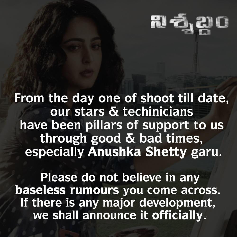 Anushka Shetty gets complete support from her team1