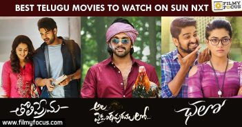 Best Telugu Movies to watch on Sun NXT
